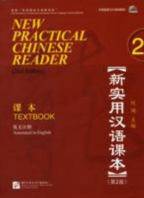 NEW PRACTICAL CHINESE READER 2 N/A edition cover