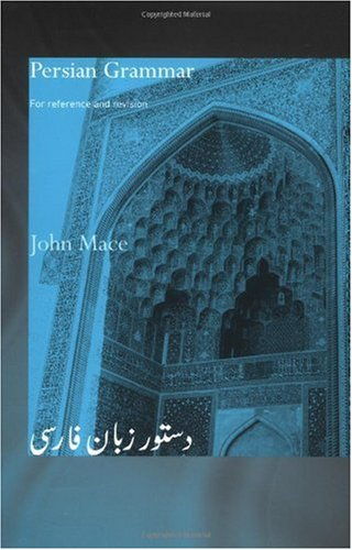 Persian Grammar For Reference and Revision  2002 edition cover