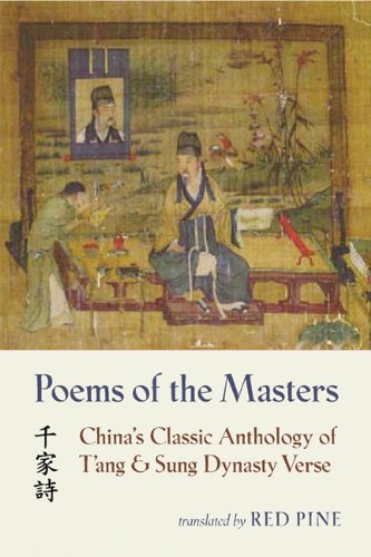 Poems of the Masters China's Classic Anthology of T'ang and Sung Dynasty Verse  2003 edition cover