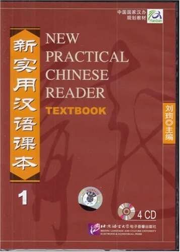 New Practical Chinese Reader : Textbook 1st edition cover