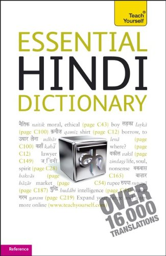 Essential Hindi Dictionary  2nd 2012 9780071759953 Front Cover