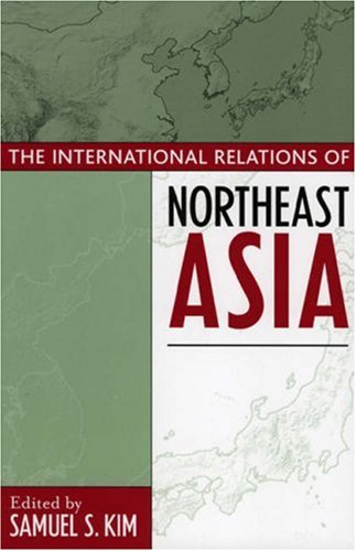 International Relations of Northeast Asia   2003 edition cover