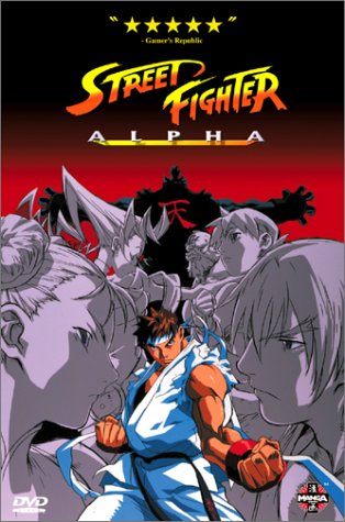 Street Fighter Alpha - The Movie System.Collections.Generic.List`1[System.String] artwork