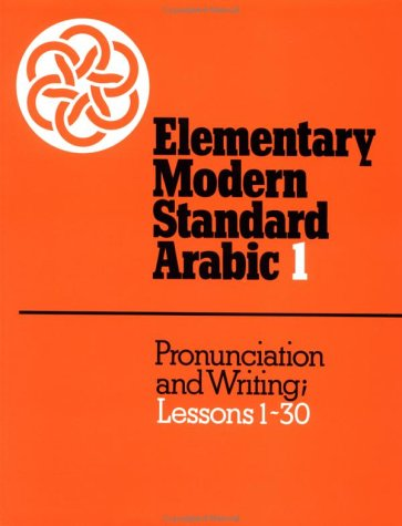 Elementary Modern Standard Arabic Pronunciation and Writing; Lessons 1-30  1983 (Revised) 9780521272957 Front Cover