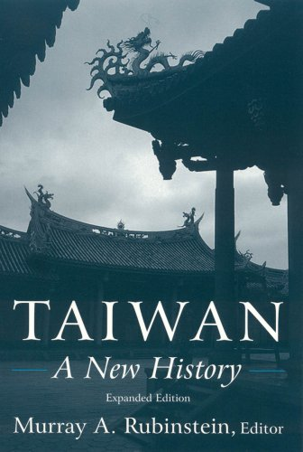 Taiwan A New History 2nd 2000 (Revised) edition cover