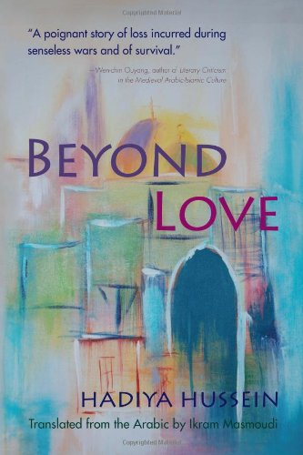 Beyond Love   2012 edition cover