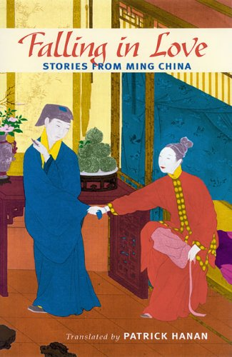 Falling in Love Stories from Ming China  2006 edition cover