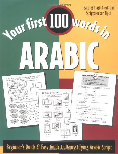 Your First 100 Words in Arabic Beginner's Quick and Easy Guide to Demystifying Arabic Script  1999 edition cover