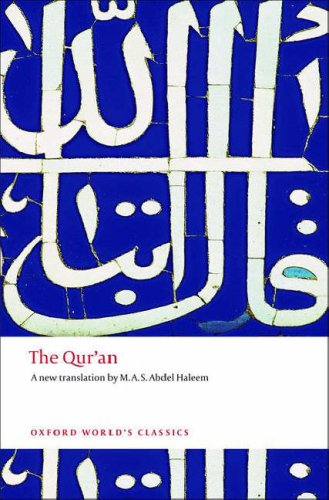 Qur'an   2008 9780199535958 Front Cover