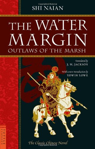 Water Margin Outlaws of the Marsh  2010 edition cover