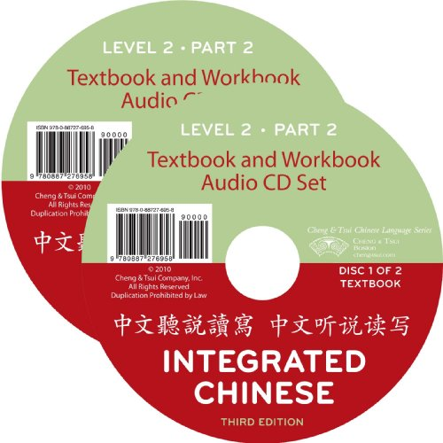 Integrated Chinese Level 2:  2010 edition cover