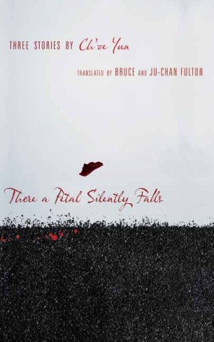 There a Petal Silently Falls Three Stories by Ch'oe Yun  2008 edition cover