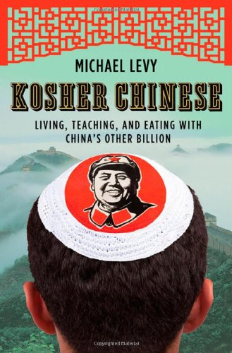 Kosher Chinese Living, Teaching, and Eating with China's Other Billion  2011 edition cover