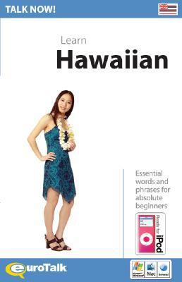 Talk Now! Hawaiian  2007 edition cover