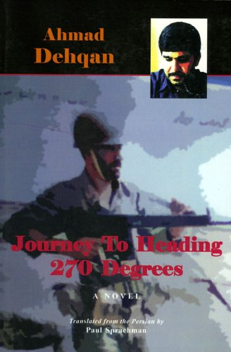 Journey to the Heading 270 Degree 1st 2006 edition cover