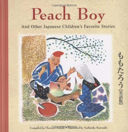 Peach Boy and Other Japanese Children's Favorite Stories   2008 edition cover
