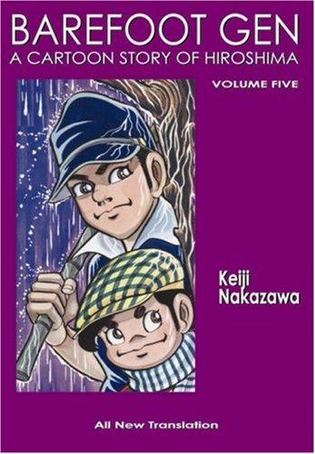 Cartoon Story of Heroshima   2008 edition cover