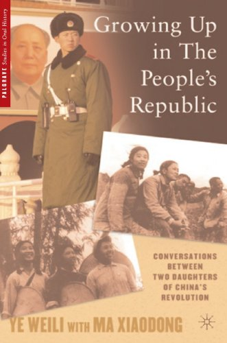 Growing up in the People's Republic Conversations Between Two Daughters of China's Revolution  2005 edition cover