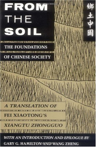 From the Soil The Foundations of Chinese Society  1992 edition cover