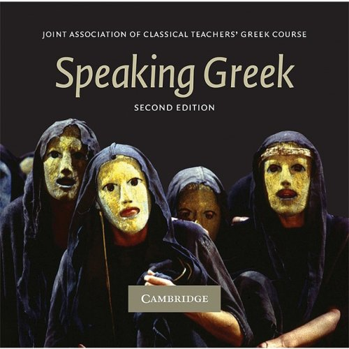 Speaking Greek:  2008 edition cover
