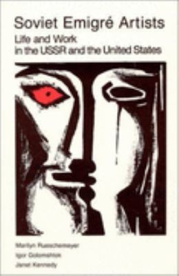 Soviet Emigre Artists   1985 9780873322966 Front Cover