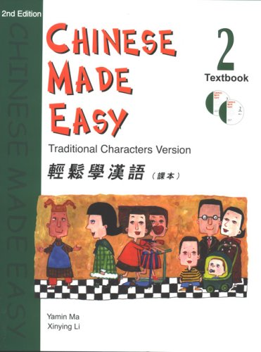CHINESE MADE EASY,LEVEL 2,TRAD N/A edition cover