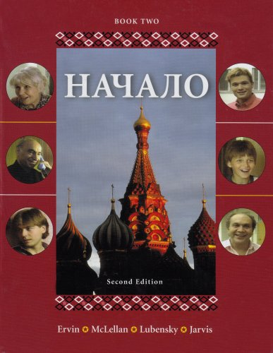 Hayano  2nd 2002 (Student Manual, Study Guide, etc.) edition cover