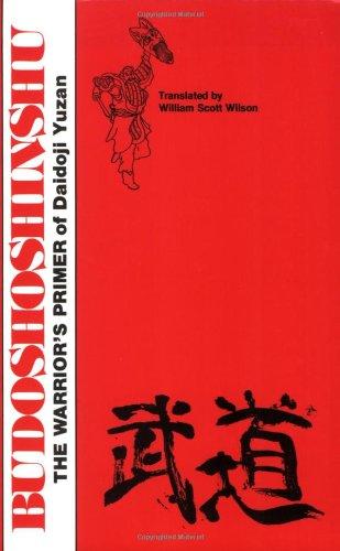Budoshoshinshu The Warrior's Primer N/A edition cover