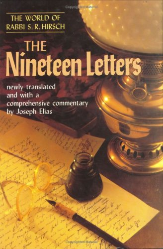 Nineteen Letters 1st edition cover