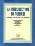 Introduction to Punjabi: Grammar, Conversation and Literature  0 edition cover