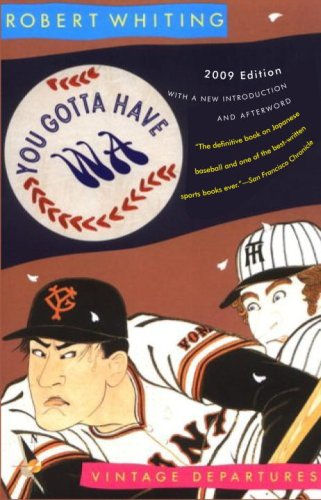 You Gotta Have Wa  2nd 2009 edition cover