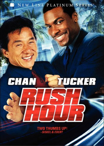 Rush Hour (Special Edition) System.Collections.Generic.List`1[System.String] artwork