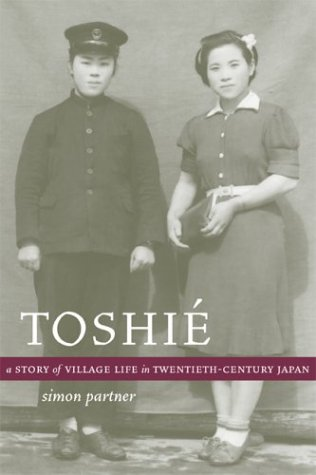 Toshi� A Story of Village Life in Twentieth- Century Japan  2004 edition cover