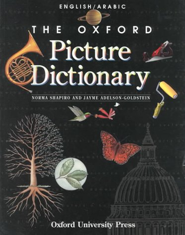 Oxford Picture Dictionary English-Arabic  1999 edition cover