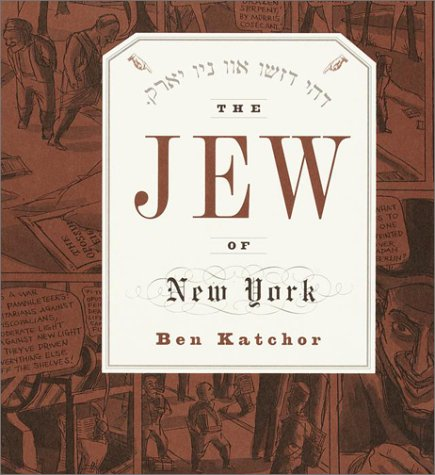 Jew of New York  N/A 9780375700972 Front Cover