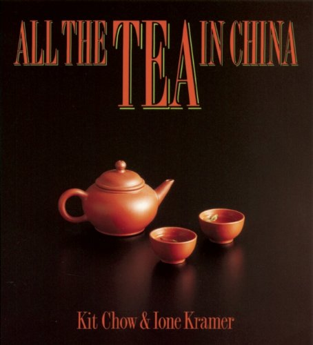 All the Tea in China:   2013 edition cover