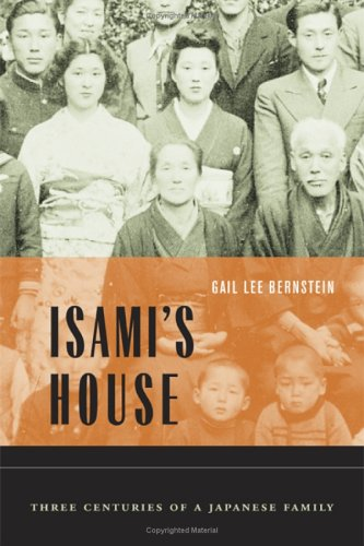 Isami's House Three Centuries of a Japanese Family  2005 edition cover