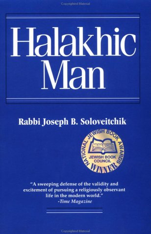 Halakhic Man  N/A edition cover