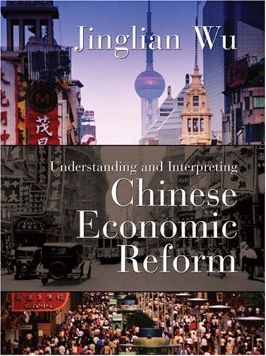 Understanding and Interpreting Chinese Economic Reform   2006 edition cover