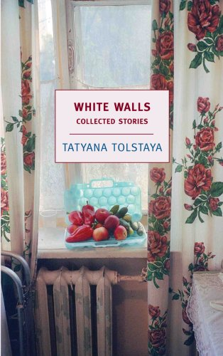 White Walls Collected Stories  2007 edition cover