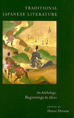 Traditional Japanese Literature An Anthology, Beginnings to 1600  2008 edition cover