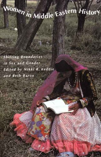 Women in Middle Eastern History Shifting Boundaries in Sex and Gender  1991 edition cover