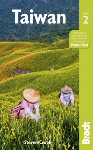 Taiwan  2nd 2014 (Revised) edition cover