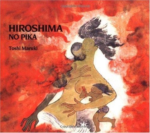 Hiroshima No Pika  N/A edition cover