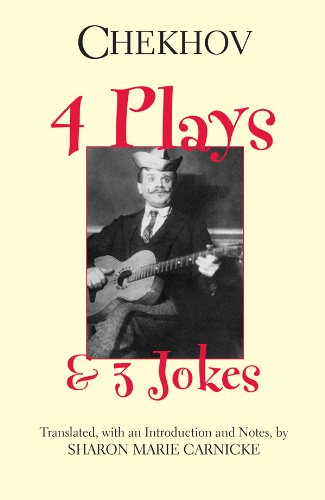Four Plays and Three Jokes   2009 edition cover