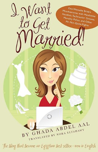 I Want to Get Married! One Wannabe Bride's Misadventures with Handsome Houdinis, Technicolor Grooms, Morality Police, and Other Mr. Not Quite Rights  2010 edition cover