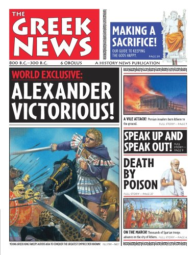 History News: the Greek News  N/A edition cover
