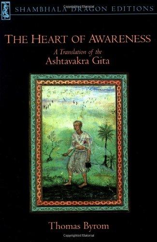 Heart of Awareness A Translation of the Ashtavakra Gita  2001 edition cover