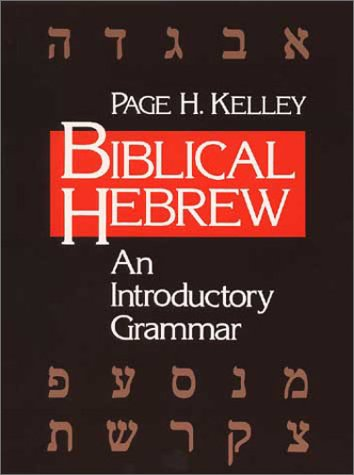Biblical Hebrew An Introductory Grammar  1992 edition cover
