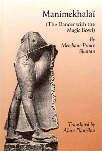 Manimekhalai  N/A edition cover